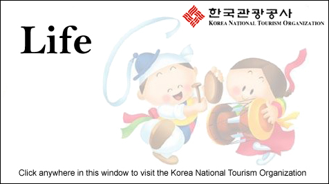 Click here to visit the Korea National Tourism Organization